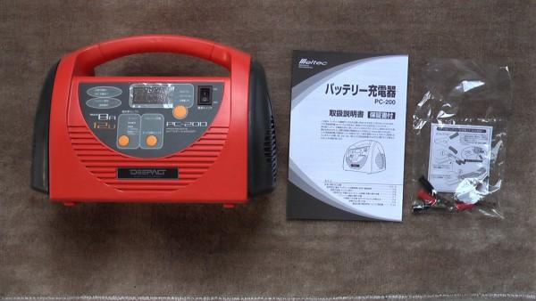 Meltec(大自工業) PC-200